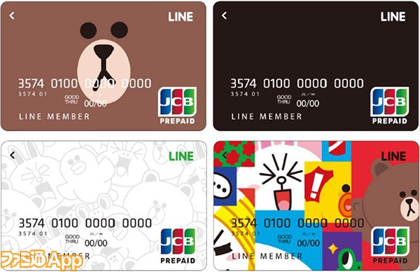 19_LINE Pay カード_デザイン