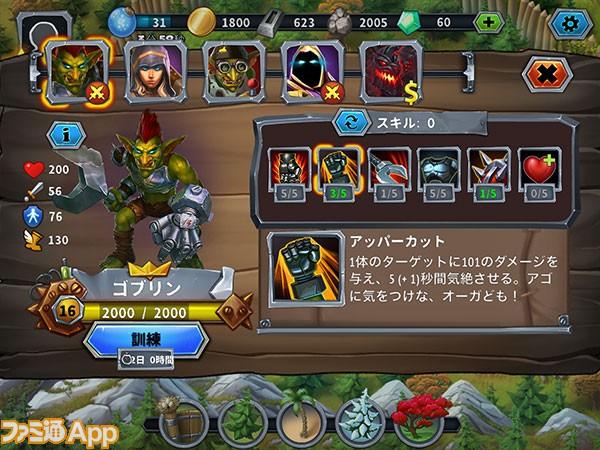 GD_screens5