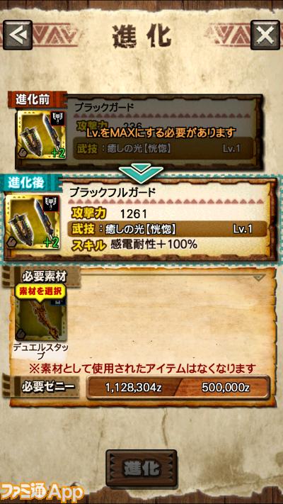 IMG_5713(2)