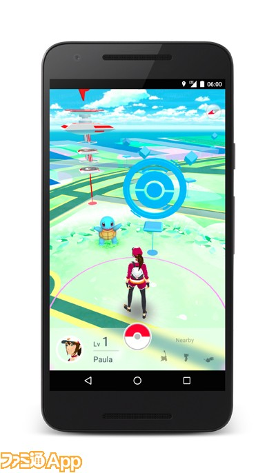 Pokemon_GO_mapview2-device