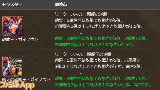 SnapCrab_NoName_2016-3-10_21-9-6_No-00
