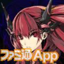 SnapCrab_NoName_2016-3-14_6-13-50_No-00