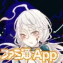SnapCrab_NoName_2016-3-14_6-20-3_No-00