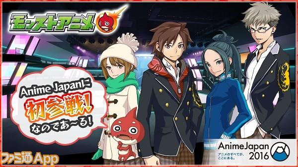 animejapan_1280-720-thumb-1280x720-170