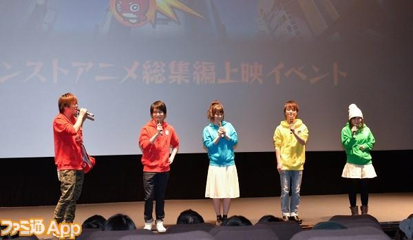 animemaincast1
