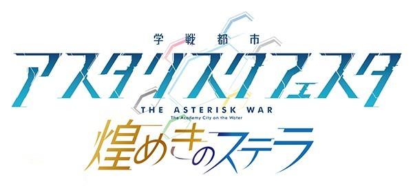 ast-k_logo_back_w600