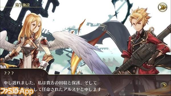 (お知らせ)『HeavenInferno』正式サービス開始について2