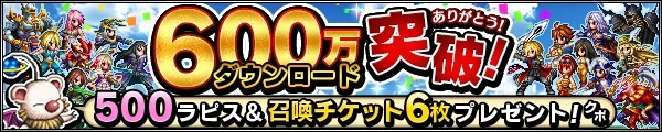 banner_600dl