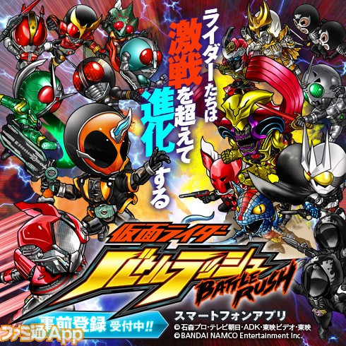 Heredis com • View topic - free download kamen rider game for android