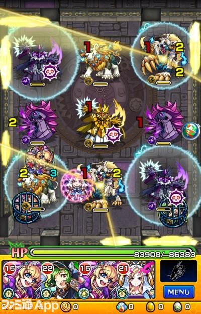 覇者40-2