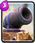 クラロワ大砲