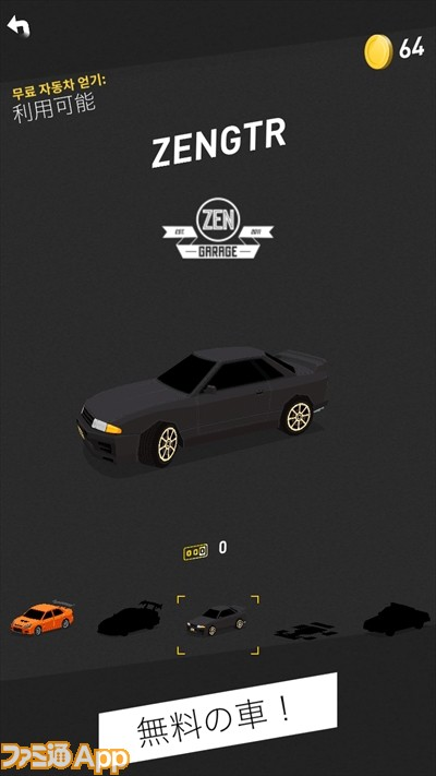 drift003