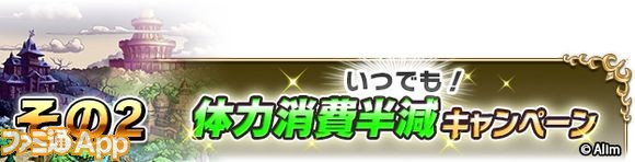 event_douji_02
