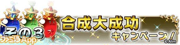 event_douji_03