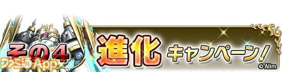event_douji_04
