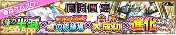 event_douji_banner