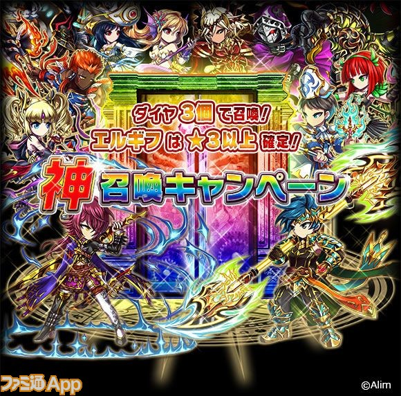event_godsyoukan