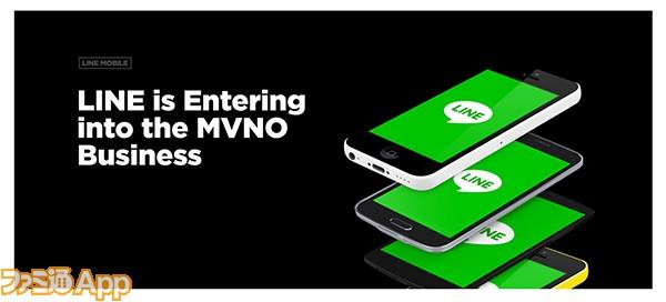 01_MVNO_image のコピー