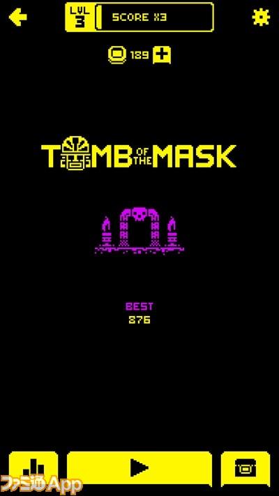 mask001