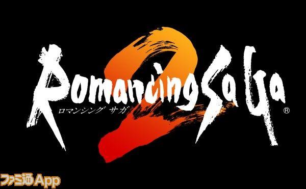 romasaga2_logo_new