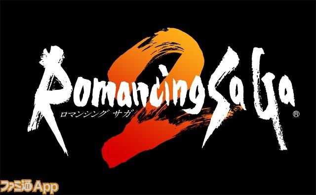 romasaga2_logo_newW