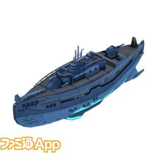 ship_i401