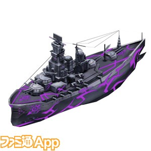 ship_kongou