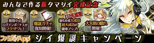 01_campaign_main