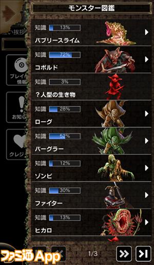 【9】コレクション要素1