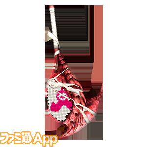 球刀バトワール(太刀)