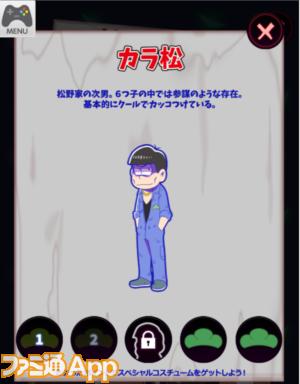 https://app.famitsu.com/wp-content/uploads/2016/04/16.png