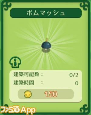 20160405110135