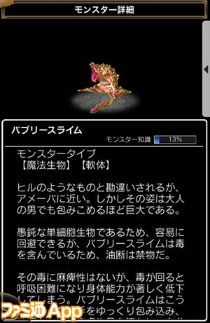 【10】コレクション要素2