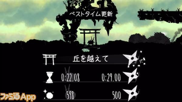 03-03 のコピー