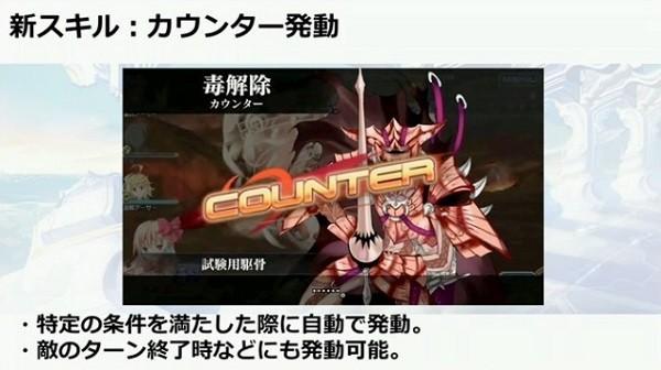 カウンター発動_2