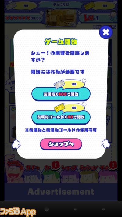 はちゃパ_19