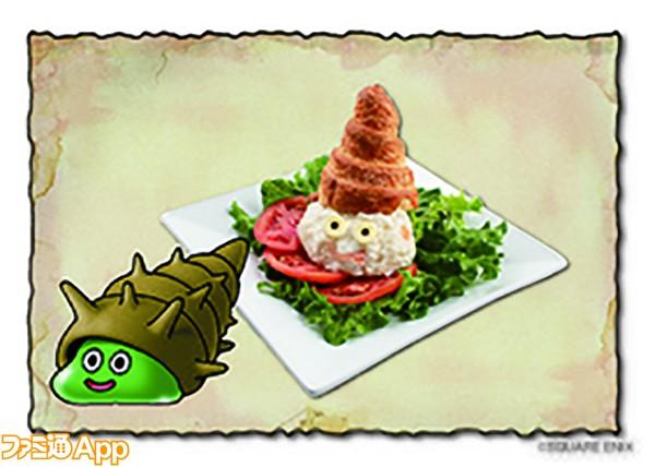 0401_menu_2