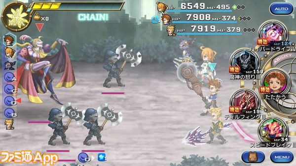 SS01_幻獣界_バトル画像