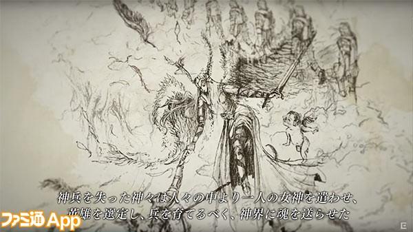 02.映像第二弾サムネイル
