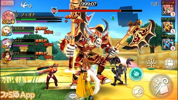 魔王の刺客との戦闘画面2
