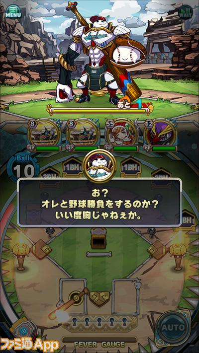野球神_冒頭