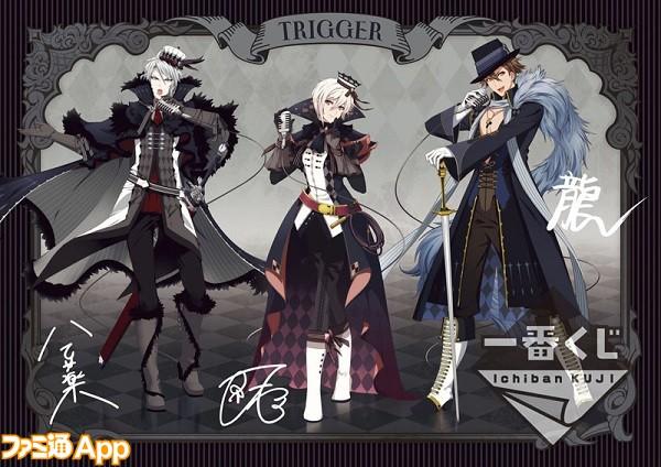 i7_B3poster_trigger_ol