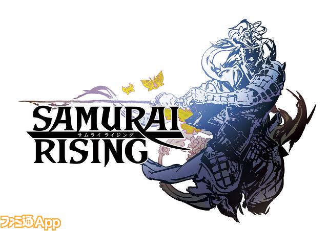 Samurai_Logo