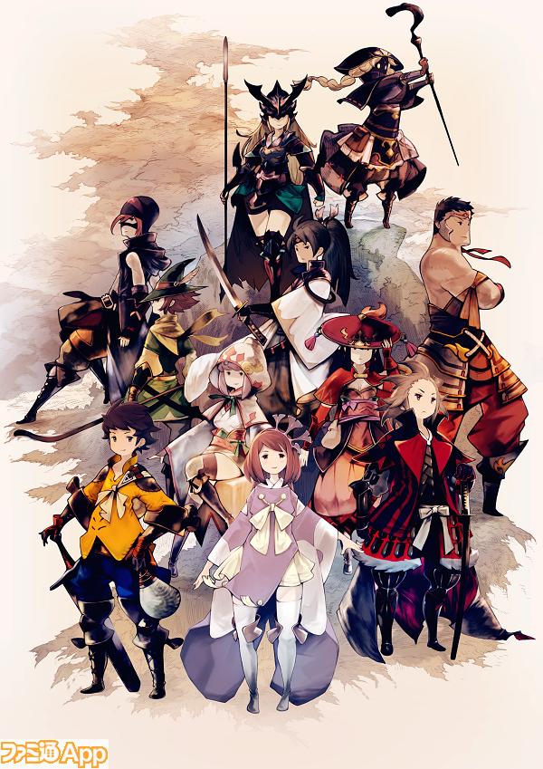 Samurai_MainVisual