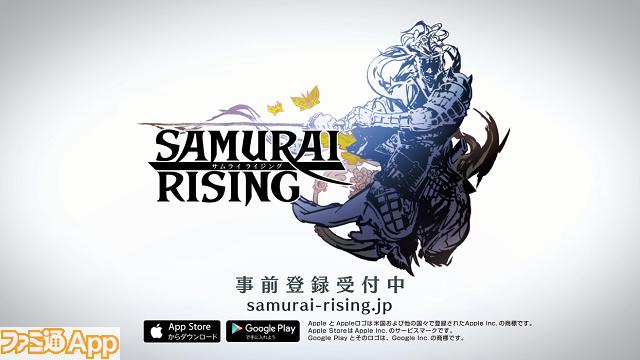 Samurai_Pre