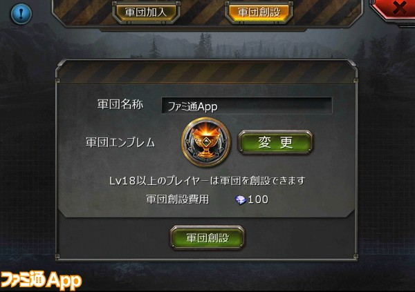 Screenshot_2016-04-22-11-03-54