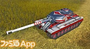 T-34 IndependenceAA
