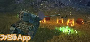 Tankenstein1AB