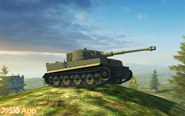 Tiger 1 GuP-2A