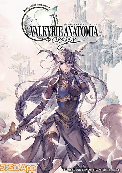 VALKYRIE ANATOMIA01